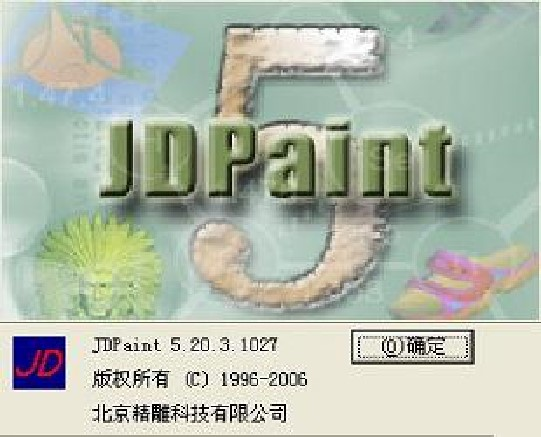 jdpaint-software