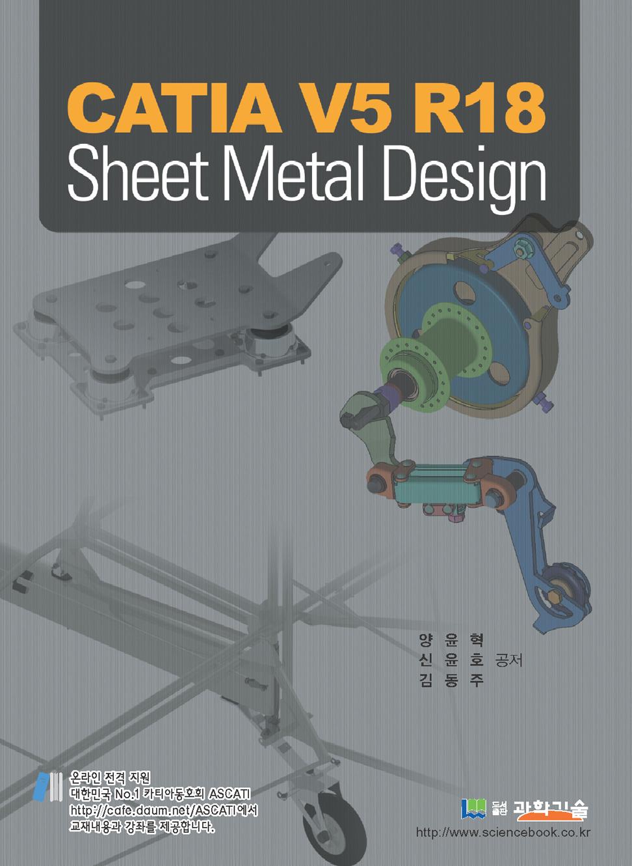 CATIA V5- Sheet Metal Design – Cad cam Engineering WorldWide
