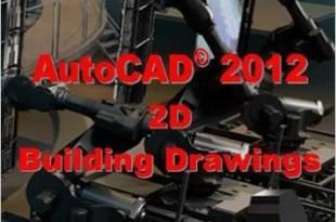 Autodesk Autocad electrical 2016 Tutorial pdf tutorialspoint